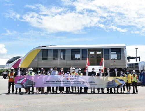 Bombardier presents its first monorails for Bangkok's Pink and Yellow lines in Thailand